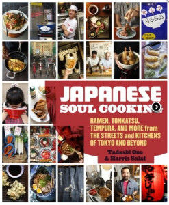 Japanese Soul Cooking Cookbook