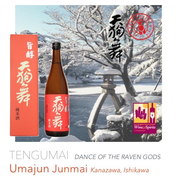 Tengumai Umajun Junmai Sake