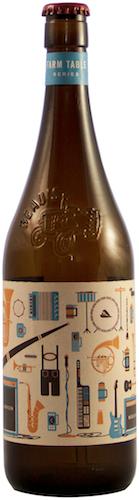 Beaus Marzen bottle shot