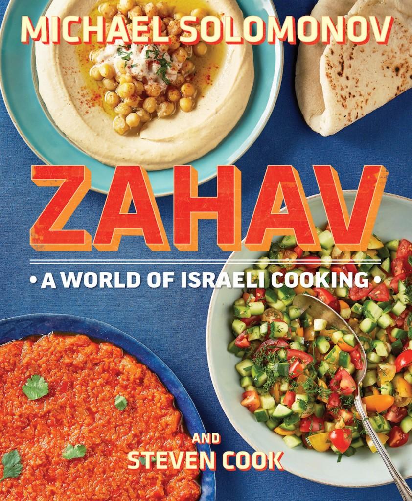 Zahav by Michael Solomonov
