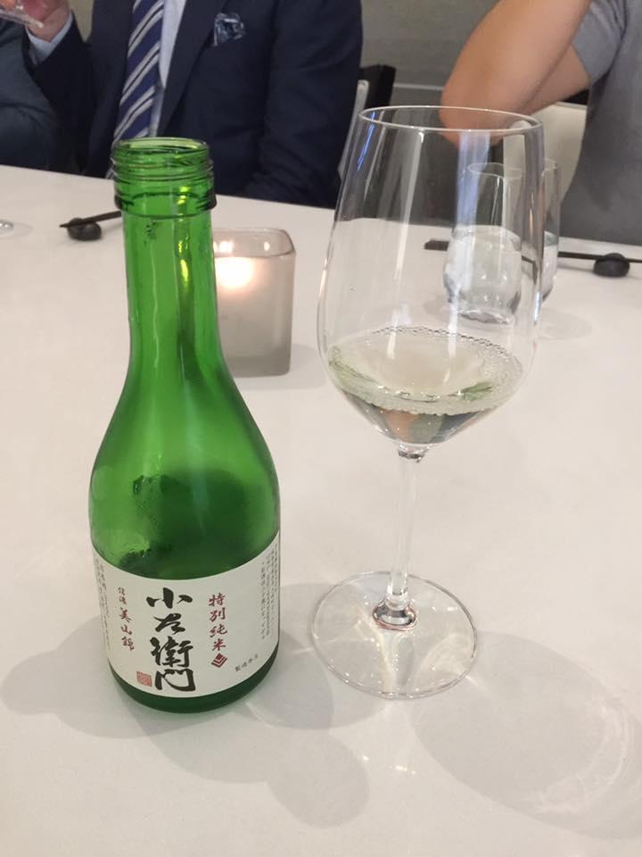 Kozaemon tokubetsu junmai sake (Pic by Carmen Chan).