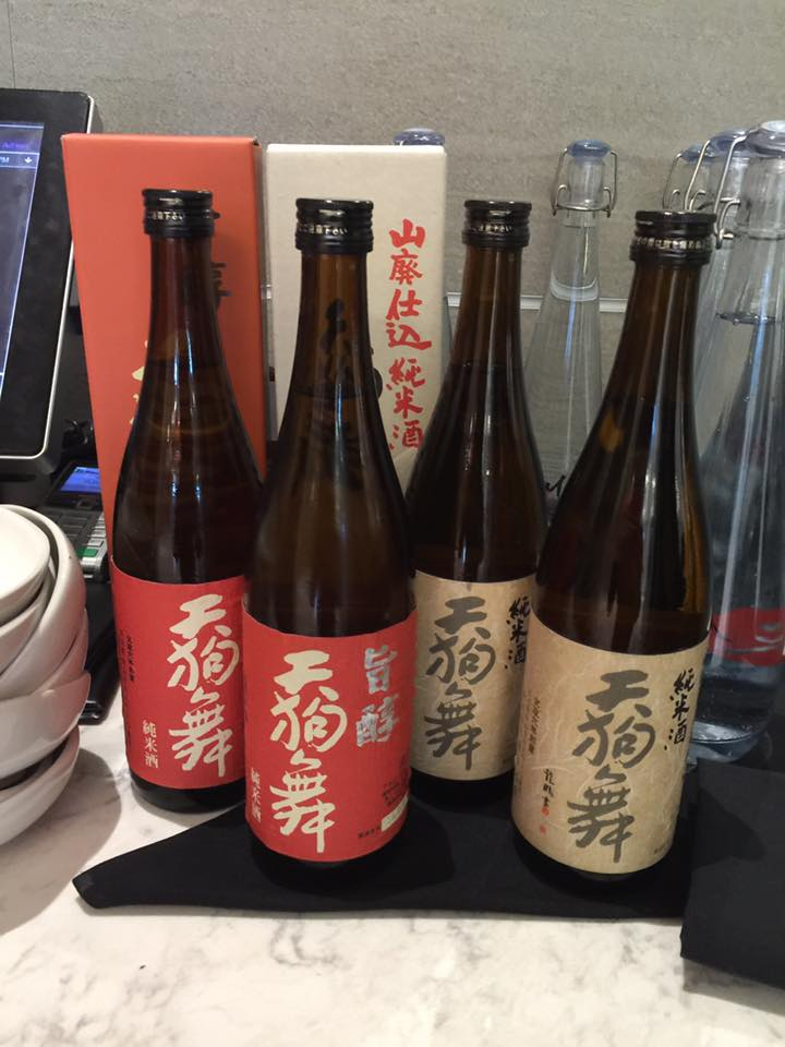 Tengumai umajun & yamahai sake (Pic by Carmen Chan)